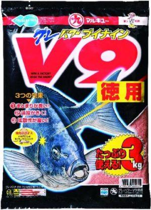 V9グレパワー