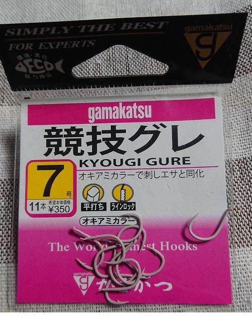 競技グレ7号ピンク