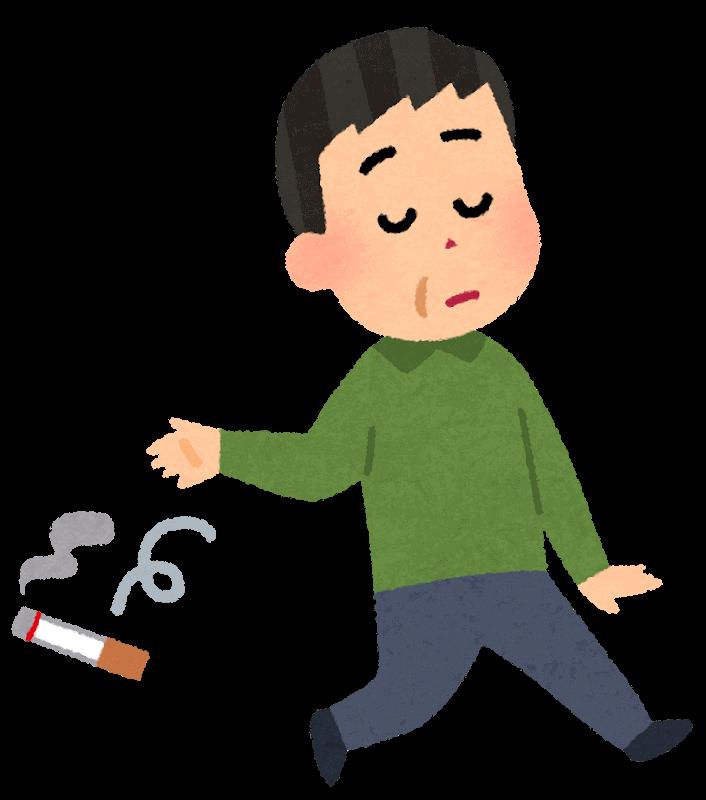 タバコをポイ捨てする男性